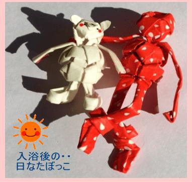 紙ストロー人形 アレンジ見本3