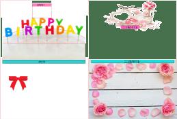 可愛い誕生日ケーキ① 型紙みほん