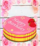 可愛い誕生日ケーキ② 型紙みほん